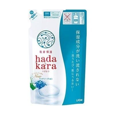 hadakara(ハダカラ)ボディソープ リッチソープの香り つめかえ 360ml