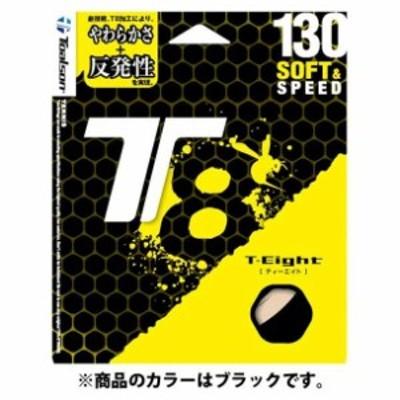 T8 130 ブラック toalson(トアルソン) テニスコウシキ ガツト (7413010k)
