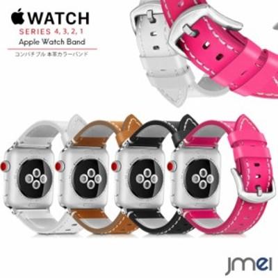 apple watch SE バンド 対応 本革 レザー Series 6 5 4 44mm 40mm 42mm 38mm Series 1 2 3 対応 ウォッチ ベルト シリーズ 1 2 3 4 5  ブ