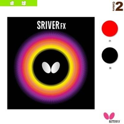 [バタフライ 卓球 ラバー]スレイバー・FX(05060)