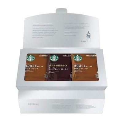 Starbucks(スターバックス) スターバックス オリガミ コーヒーギフト   SB-10S