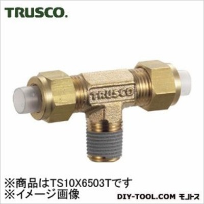 トラスコ(TRUSCO) クイックシール継手チーズφ10X6.5呼びR3/8 70 x 40 x 20 mm TS-10X65-03T