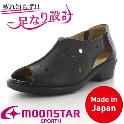 MoonStar ムーンスター 本革 サンダル スポルス レディース SP9302