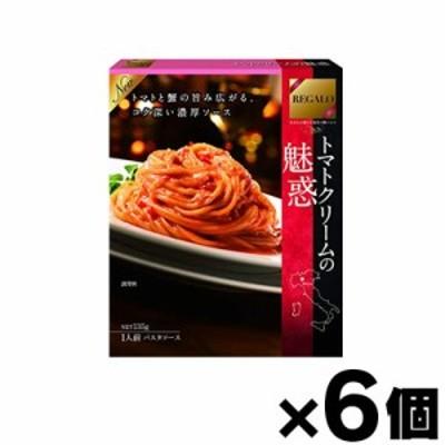 レガーロ トマトクリームの魅惑 135g×6個 4902170057265*6