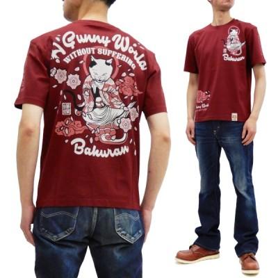 爆裂爛漫娘 半袖Tシャツ B-R-M 爆烈 和柄 Tシャツ 雲中供養猫 RMT-314 エフ商会 ワイン 新品