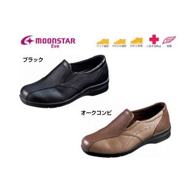 ムーンスター イブ EVE196 4E レディース コンフォートシューズ スリッポン 婦人靴 軽量設計 【送料無料】※北海道へは送料がかかります。