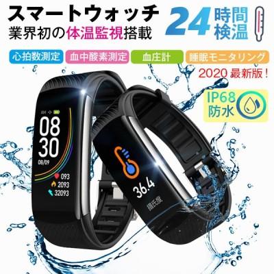スマートウォッチ スマートブレスレット活動量計血圧 着信通知 睡眠 歩数計 IP67防水 心拍 血中酸素 体温 日本語説明書 iPhone Android