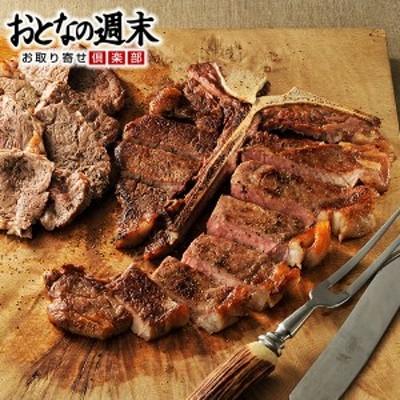 Tボーンステーキ 肩ロースステーキ 送料無料 300g×2枚 1枚でサーロインとヒレが両方味わえる