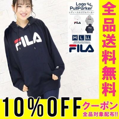 フィラ FILA プルオーバー レディース 長袖 オーバーサイズ パーカー ブランド トレーナー fl1648