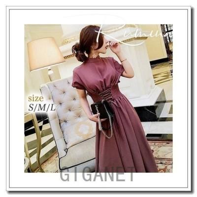 一部パーティードレス20代30代40代50代結婚式ワンピース大きいサイズ袖あり膝丈ミモレ丈フォーマルロングワンピースお呼ばれドレス二次会