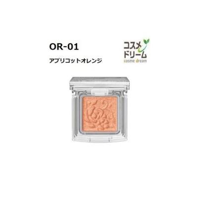カネボウ 【メール便可】 トワニー ララブーケ アイカラーフレッシュ OR-01 (アプリコットオレンジ) ミディアムカラー