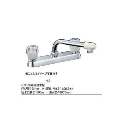 LIXIL(リクシル) INAX 水栓金具 キッチン用水栓 ツーホールタイプ 2ハンドル混合水栓SF-130DC-G(一般地用)・SF-130DC-G-U(寒冷地用)