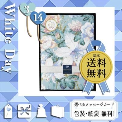 出産祝い お返し 内祝 メッセージ 掛け布団 のし 袋 掛け布団 日本製 羽毛肌ふとん  ブルー