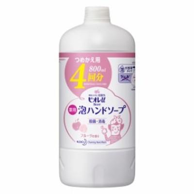 【医薬部外品】ビオレu 泡ハンドソープ フルーツの香り つめかえ 800ml