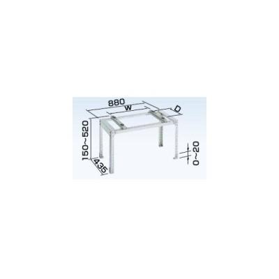 オーケー器材 スカイキーパー RAキーパー【K-KHS75G】高置台 (旧品番K-KHS75E)