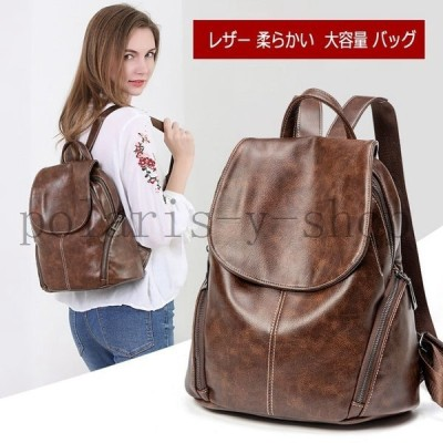 リュックレディースリュックサックレザーPU大容量バッグ柔らかい革かばん40代高品質通勤黒リュック2色流行り3way