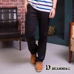 【Dreamming】超輕薄透氣伸縮休閒直筒商務褲(黑色)