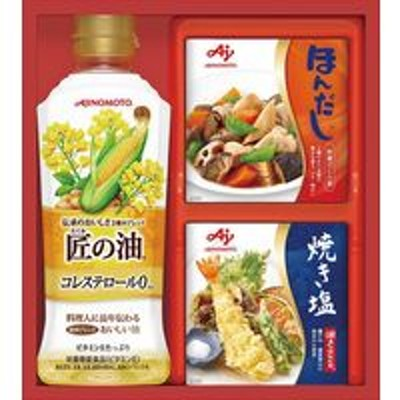 味の素AGF【3箱セット】味の素 バラエティ調味料ギフト 味の素 A-10N  (直送品)