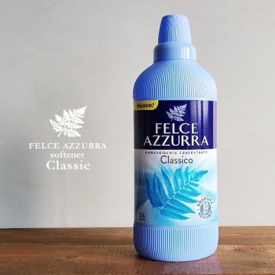 フェルチェアズーラ 柔軟剤 クラシックソフナー 600ml 濃縮タイプ FELCE AZZURRA ILBIANCO 衣料用柔軟剤