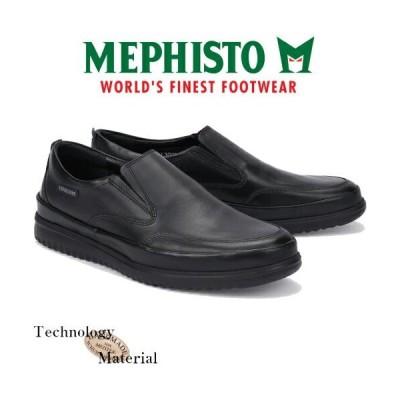 10%off MEPHISTO JAPAN メフィスト 正規取扱い TWAIN BLACK  靴 メンズ 本革 ポルトガル製 【沖縄・離島は送料無料対象外】