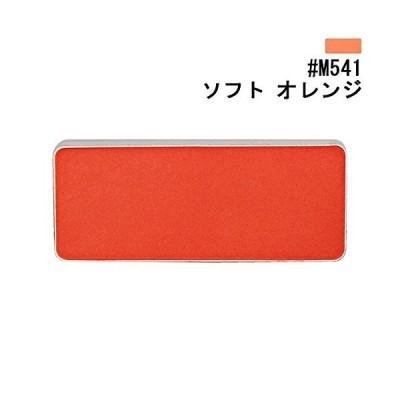 シュウ ウエムラグローオン レフィル #M541 ソフト オレンジ 4g 並行輸入品