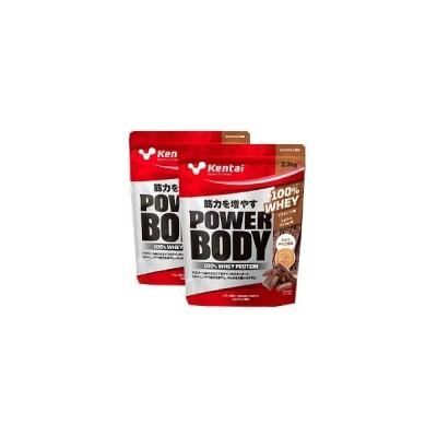 パワーボディ 100%ホエイプロテイン ミルクチョコ風味 2.3kg x 2袋(徳用)