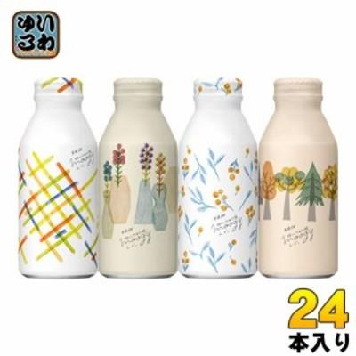 キリン 生姜とハーブのぬくもり麦茶 moogy(ムーギー) いろづきシリーズ 375g ボトル缶 24本入