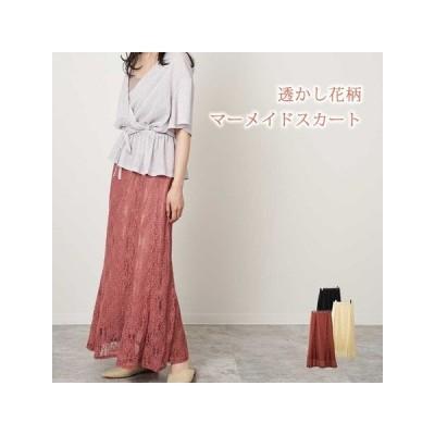 【春夏SALE】花柄透かし マーメイドスカート 79