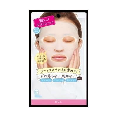 モイストラップ シリコンマスク N 1枚 メール便対応商品