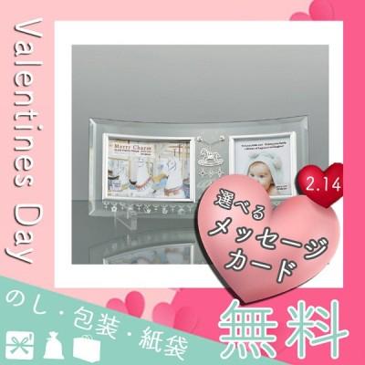 結婚内祝い お返し 結婚祝い 写真立て フォトフレーム プレゼント 引き出物 写真立て フォトフレーム メリーチャームガラスフォトフレーム2W