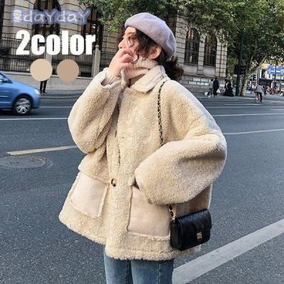 ムートンコート レデイース コート 冬 裏起毛 オシャレ 防寒 アウター ショート もこもこ ふわふわ 厚手 暖かい 韓国風 可愛い きれいめ 長袖 カジュアル 2色