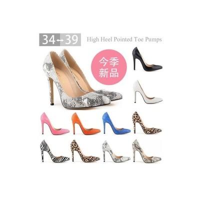 定番パンプス 春靴 ピンヒール ポインテッドトゥ ハイヒール パーティー 結婚式 2次会 美脚 ピンヒール レディース靴 歩きやすい