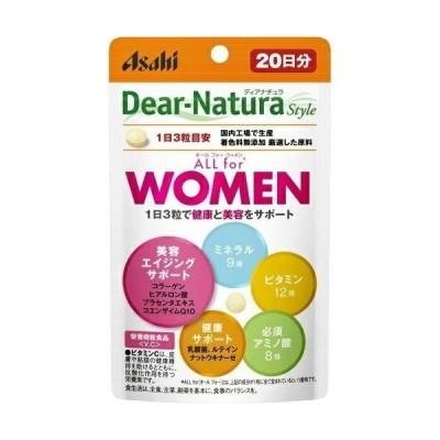 ディアナチュラスタイル ALL for WOMEN 20日分 60粒 サプリメント サプリ マルチビタミン マルチミネラル アミノ酸 美容サプリ 健康食品 粒タイプ ASAHI