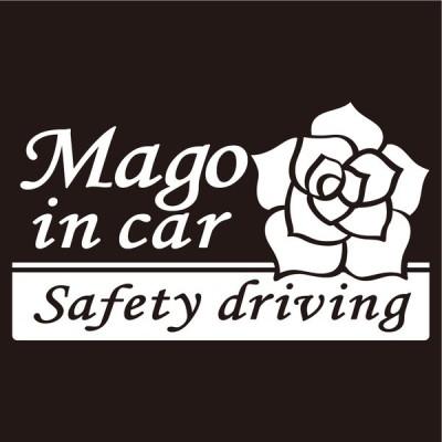 imoninn MAGO in car ステッカー 【シンプル版】 No.40 バラ