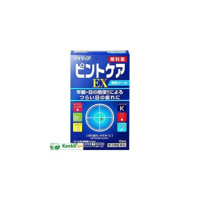 【第3類医薬品】マイティア ピントケアEX 15ml