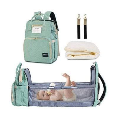 HappyLuoka Green Diaper Bag Backpack with Changing Station Cyan【並行輸入品】