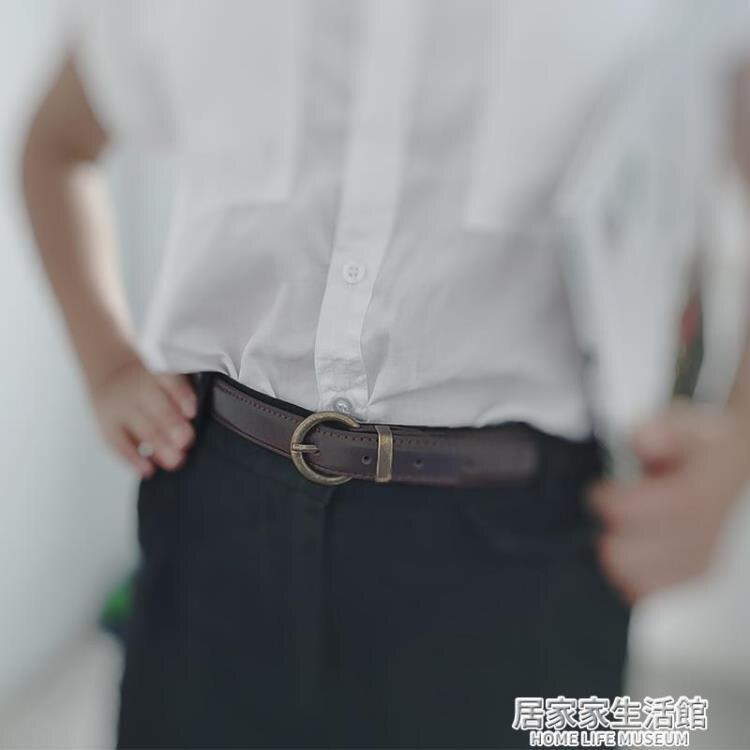 樂天精選~復古仿舊皮帶女簡約百搭年輕人男韓版學生潮流時尚個性細褲腰帶-愛尚生活