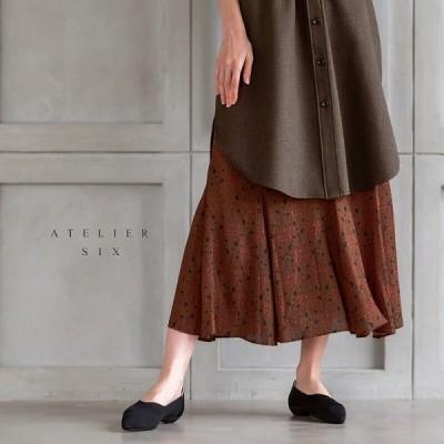 アトリエシックス マーメイドラインが上品なペイズリー柄スカート レディース 秋冬 送料無料 ATELIER SIX