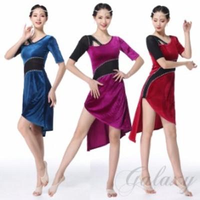 ワルツ 社交ダンス ラテンダンス 3色 ベロア ワンピース 秋冬 練習服 レッスン着 舞台 ダンス衣装 ryq01667