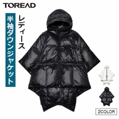 半袖ダウンジャケット レディース 上品 軽量 防寒 保温 ブルゾン ジャケット アウター 2色 秋冬服 送料無料