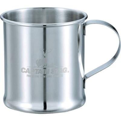 キャプテンスタッグ NEWレジェルテ ステンレスマグカップ310ml(直送品)