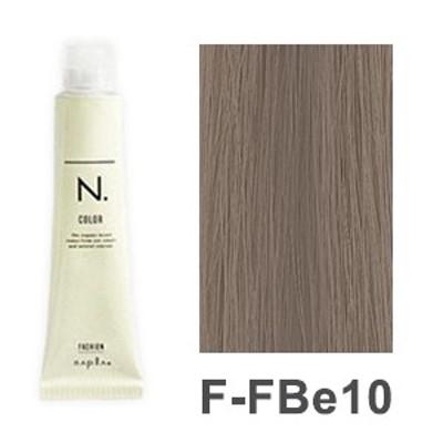 [ F-FBe10 フォギーベージュ ] ナプラ エヌドット カラー ファッション カラー ヘアカラー アッシュ カラーリング 女性用