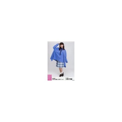 中古生写真(AKB48・SKE48) 久保怜音/全身・立ち/AKB48 2020年11月度 net shop限定個別生写真 vol.1