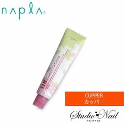 napla ナプラ HB ケアテクトカラー ファッションシェード カッパー 80g入