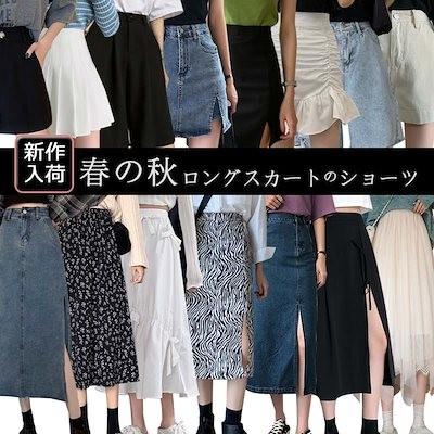 新作入荷 スカート日本 韓国のファッションセクシーなショートスカートのスカートタイトスカート 高腰のスカート スカート美脚効果無地Aラインドレープミニスカート台形ロングスカート短いスカートショーツ