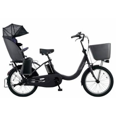 配送も店頭受取も可 電動自転車 パナソニック 電動自転車 20インチ 3段変速ギア ギュット クルームR DX BE-ELRD03B 2020年 マットチャコ