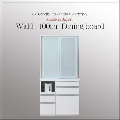 食器棚 幅100cm ハイタイプ キッチン収納 レンジ台 エコ家具