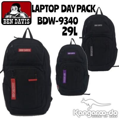 ベンデイビス ラップトップ デイパック/BEN DAVIS LAPTOP DAYPACK  BDW-9340