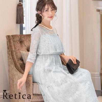 パーティードレス 結婚式 フォーマル お呼ばれ 二次会 総レースロング丈ワンピースドレス(グレー)(Sサイズ/Mサイズ/Lサイズ/XLサイズ/2XLサイズ)Retica レティカ