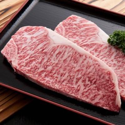 山形牛ロースステーキ 2枚 300g ステーキ肉 ロース 黒毛和牛 国産 牛肉 和牛 冷凍 高橋畜産食肉 贅沢 山形県